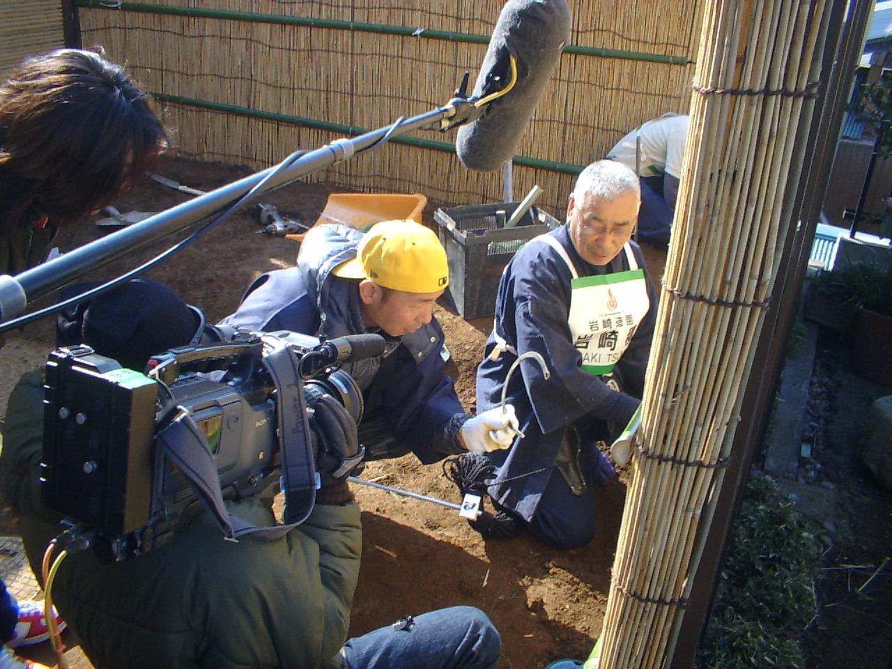 テレビチャンピオン「日本庭園職人選手権」
