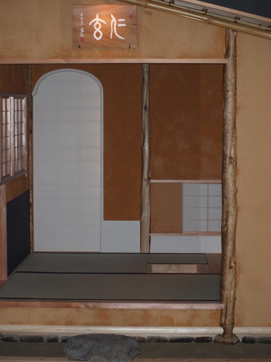 イギリスアシュモリアン美術館の和モダン施工事例