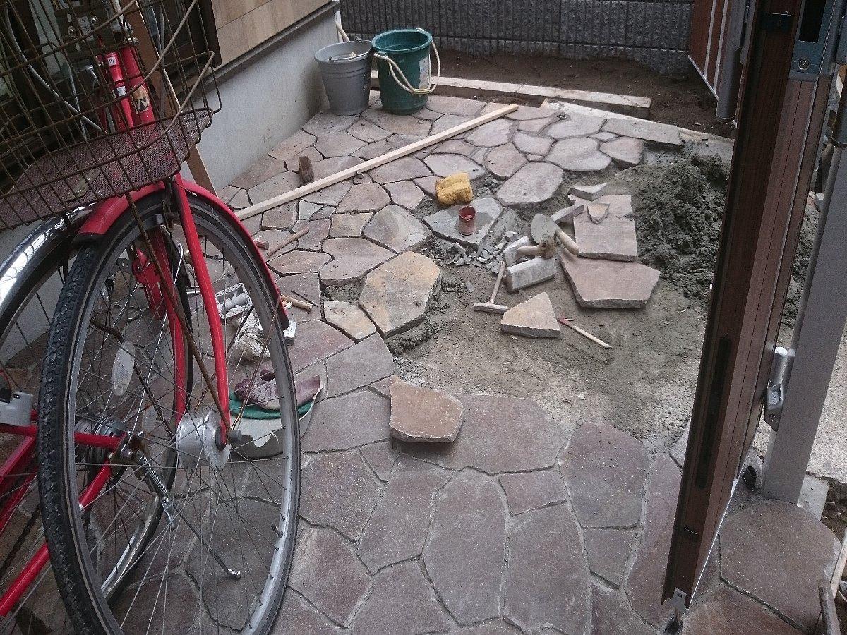 ジャワ鉄平石